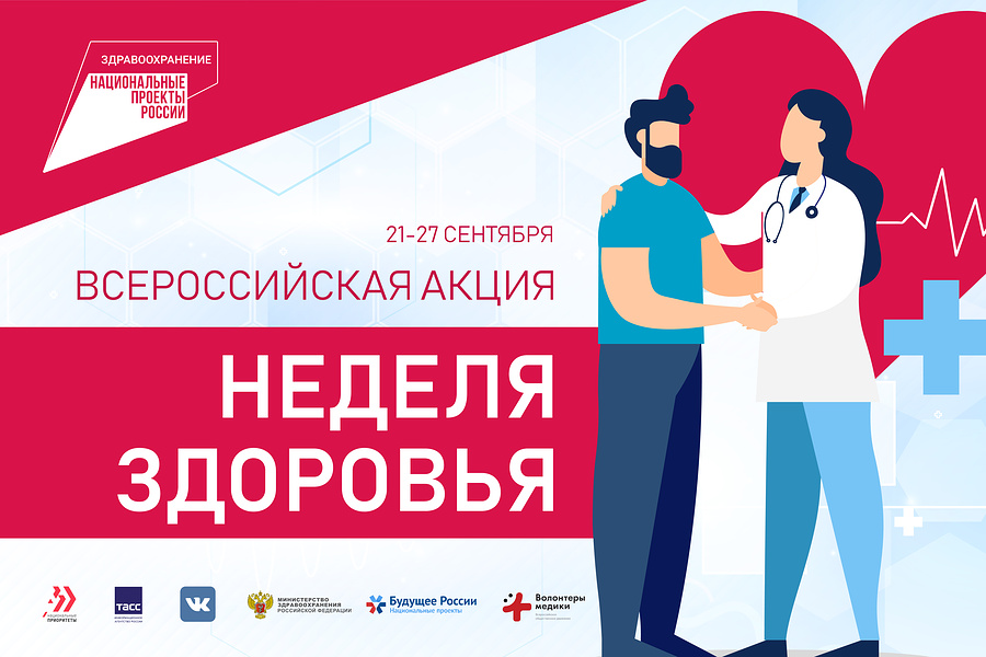 week health russia